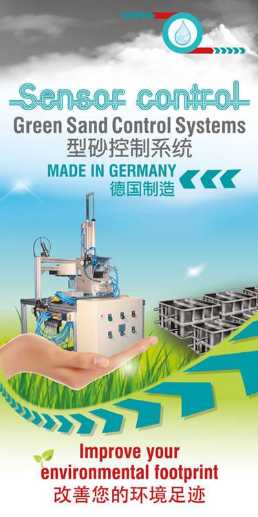 Poster Metal + Metallurgy China 2018