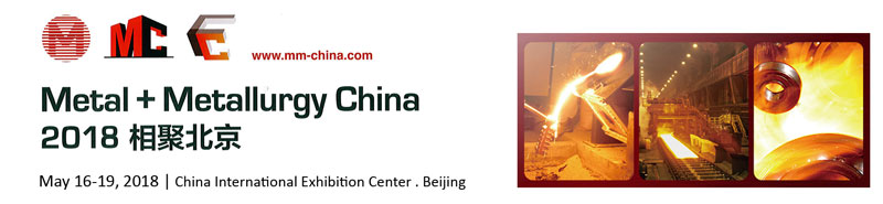 Termine - Metal + metallurgy China 2018 Banner