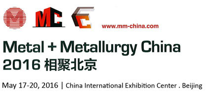 Metallurgy China 2016