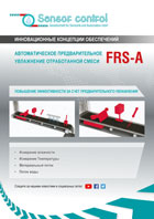 ПРЕДВАРИТЕЛЬНОЕ-УВЛАЖНЕНИЕ-ОТРАБОТАННОЙ-СМЕСИ_russian_FRS-A Download