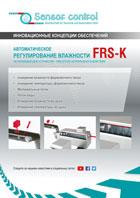 Автоматическое регулирование влажности на охлаждающем смесителенепрерывного действия_russian_FRS-K_Download