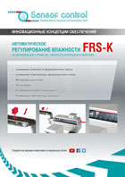 Download Automatic Moisture Control at the Cooler / Continuous Mixer FRS-K | Автоматическое Контролирование Влажности в Охладителе / Непрерывном Смесителе FRS-K